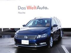 VW パサートヴァリアントTSI Highline VW認定中古車 Navi+ETC