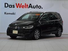 VW ゴルフトゥーランR−Line DCC 認定中古車 NAVI ETC