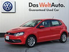 VW ポロPremium Edition Rear View