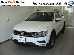 VW ティグアンTSI Comfortline DEMO CAR