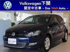 VW ポロハイライン 純正ナビ バックカメラ ワンオーナー 禁煙車