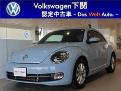 VW ザ・ビートルデザインSDナビ DVD 地デジ バックカメラ スマートキー