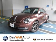VW ザ・ビートルALLSTAR 元試乗車 認定中古車