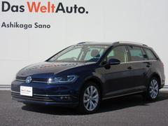 VW ゴルフヴァリアントTSI Highline New Golf