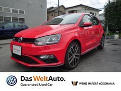 VW ポロGTIGTI 認定中古車