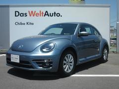 VW ザ・ビートルDesign 後方死角探知機能・後退時警告衝突軽減ブレーキ