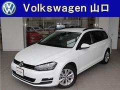 VW ゴルフヴァリアントTSI コンフォートライン ナビ キセノン