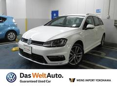 VW ゴルフヴァリアントRライン 認定中古車