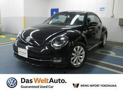 VW ザ・ビートルデザイン 認定中古車
