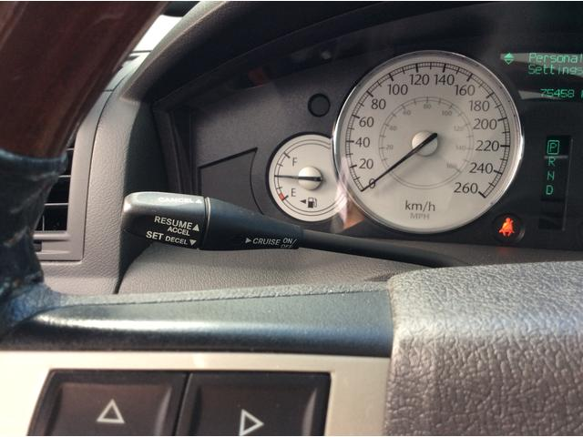 クルーズコントロールで長距離ドライブも楽です