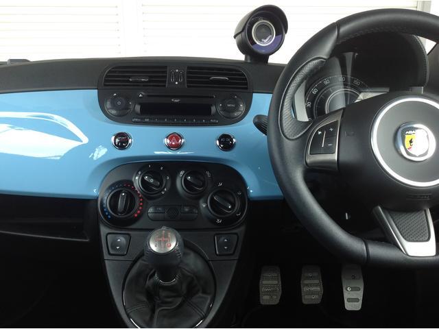 人気のブルー!右ハンドル マニュアル・ESSEESSEキット・レコードモンツアマフラー・ETC・サイドデカール・ワンオーナー