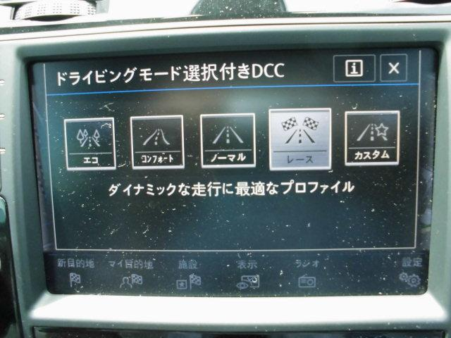 R Carbon Style(15枚目)