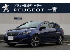プジョー 308SW GT BlueHDi 純正ナビフルセグ ETC