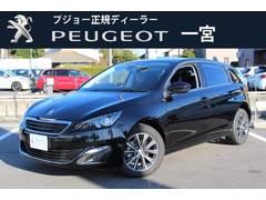 プジョー 308Allure BlueHDi 新車保証継承 ディーゼルターボ