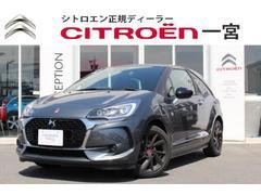 シトロエン DS3PERFORMANCE Line 新車保証継承 当店デモカー