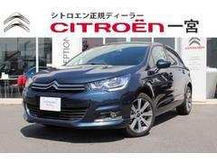 シトロエン C4Seduction Upgrade Package 新車保証継承 当店デモカー