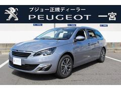 プジョー 308SW Allure 新車保証継承 当店元デモカー