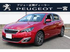 プジョー 308Allure BlueHDi 新車保障継承 当店元デモカー