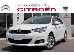シトロエン C4FEEL BlueHDi 新車保障継承