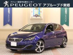 プジョー 308GT BlueHDi 新車保障継承 当店元デモカー