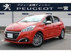 プジョー 208Allure 6AT 新車保障継承 当店元デモカー