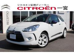 シトロエン DS3 Sport Chic Ultra Marine