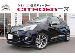 シトロエン DS3 Chic Xenon Full LED Package