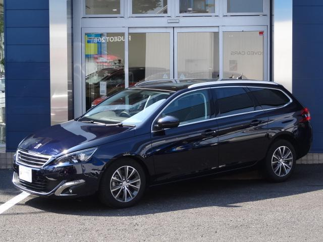 peugeot 308 sw allure 2017 dark blue 40 km details japanese used cars goo net exchange. Black Bedroom Furniture Sets. Home Design Ideas