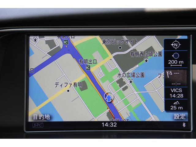 アウディ アウディ A5スポーツバック 2.0TFSIクワトロ 認定中古車 リヤカメラ付き
