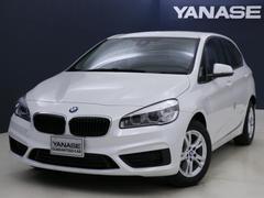BMW218d アクティブツアラー 1年保証 新車保証