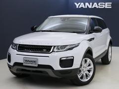 レンジローバーイヴォークプレステージ ヤナセ保証 新車保証