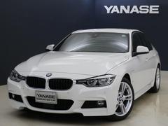 BMW330e Mスポーツ 1年保証 新車保証