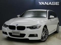 BMW320d ツーリング Mスポーツ 1年保証 新車保証
