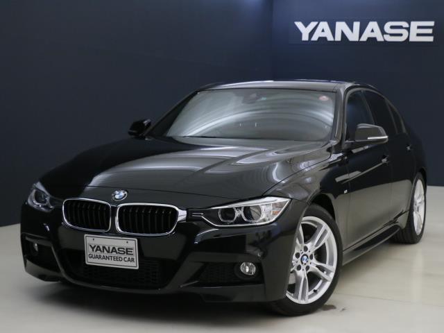 BMW 3シリーズ 320d Mスポーツ 1年保証 (車検整備付)