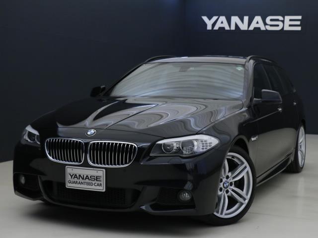 BMW 5シリーズ 523dブルーパフォツーリングエクスクルーシブ...