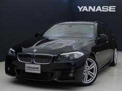 BMW523dブルーパフォツーリングエクスクルーシブスポーツ
