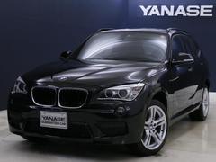 BMW X1xDrive 20i Mスポーツパッケージ 1年保証