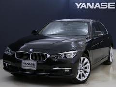 BMW330e ラグジュアリー 1年保証 新車保証