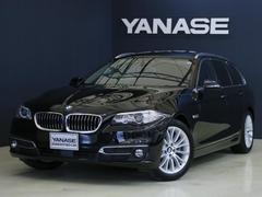BMW523dツーリング ラグジュアリー 1年保証 新車保証