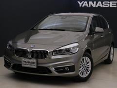 BMW218dアクティブツアラー ラグジュアリー 1年保証