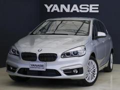 BMW225xeアクティブツアラー ラグジュアリー 1年保証