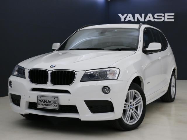 BMW X3 xDrive 20d Mスポーツ 1年保証 (車検整備付)