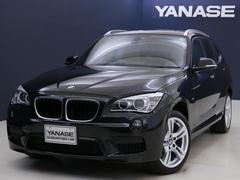 BMW X1sDrive 20i エクスクルーシブ スポーツ 1年保証