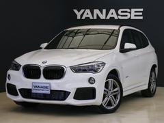 BMW X1xDrive 20i Mスポーツ 1年保証 新車保証