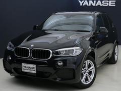 BMW X5xDrive 35d Mスポーツ 1年保証 新車保証