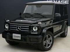 M・ベンツG550 4年保証 新車保証
