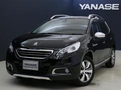 プジョー 2008レザーエディション ヤナセ保証 新車保証