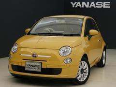 フィアット 500ジャッラ(限定車) ヤナセ保証 新車保証