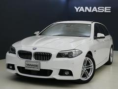 BMW523d ブルーパフォーマンス ツーリング Mスポーツ