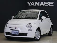 フィアット 500ツインエア ポップ ヤナセ保証 新車保証